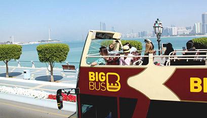 Abu Dhabi travel tips and guide   Abudhabi com