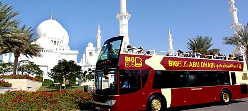 Visit Abu Dhabi Tours Travel Tourism Information Guide