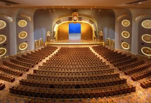The Emirates Palace Auditorium
