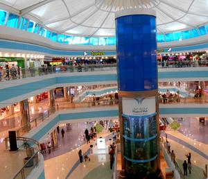 Mushrif Mall