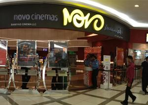 Novo Cinemas, BAS Mall-Baniyas