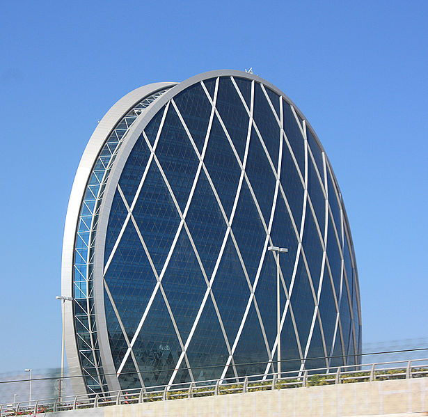 Aldar Headquarters Abu Dhabi