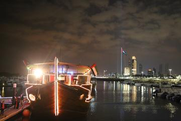Dhow Dinner cruise from AbuDhabi