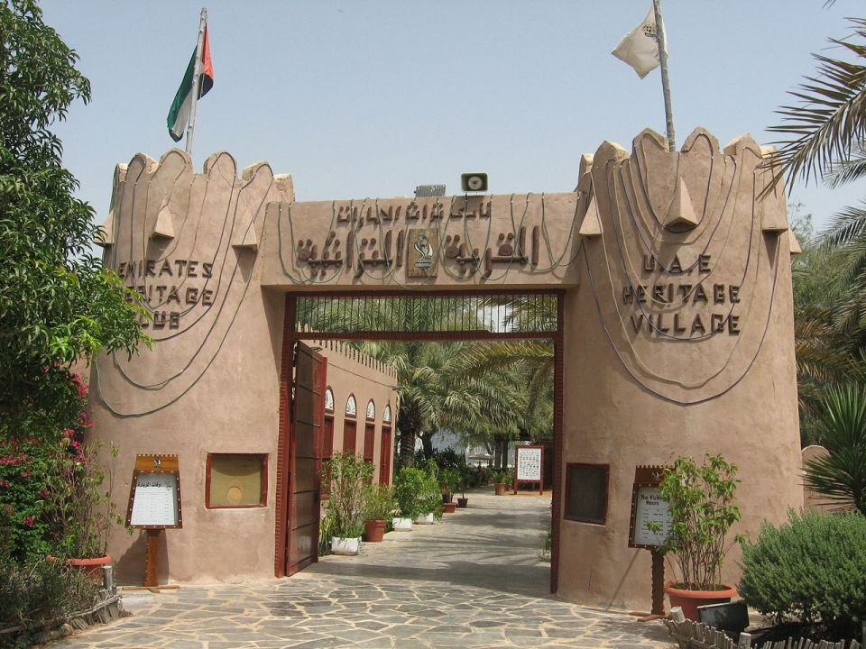The Heritage Village, Abu Dhabi