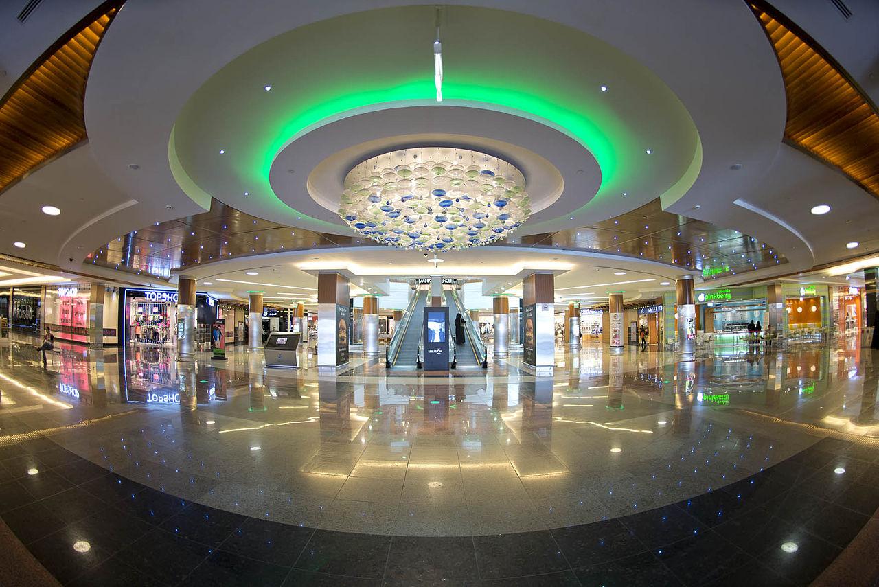 Reebok | Dalma Mall | The Best Shopping Mall